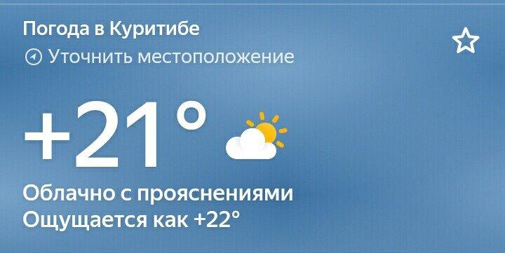 Screenshot_20200705-121524_1.jpg